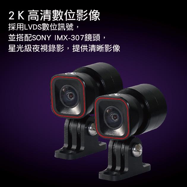 LEO 獅子座前後雙鏡頭行車紀錄器 3
