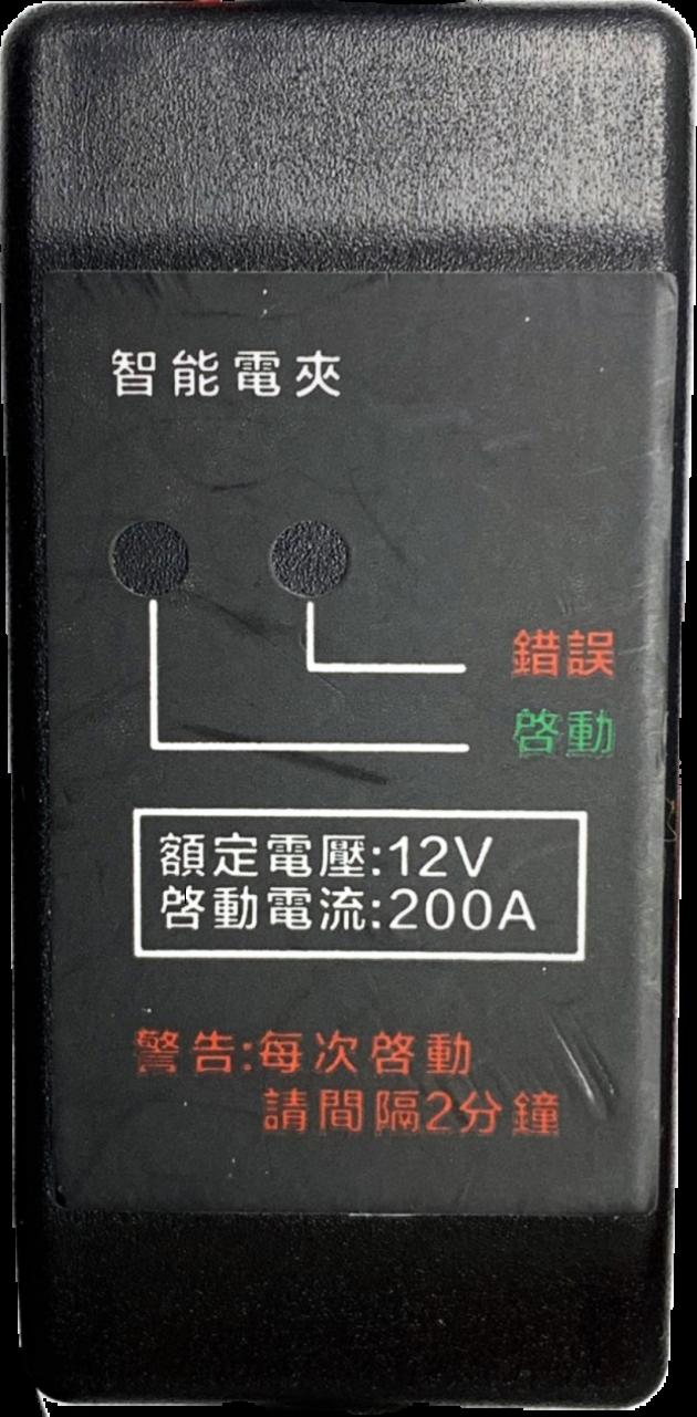 巨蟹座 汽機車救車行動電源 JMUP STARTER 3